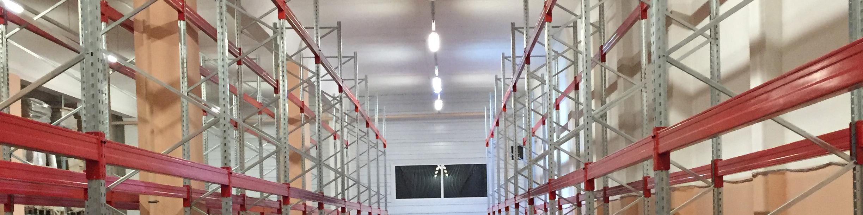 Паллетные стеллажи на складе в наличии