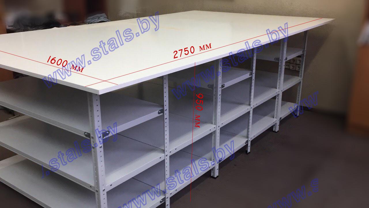 стол раскроечный c размерами